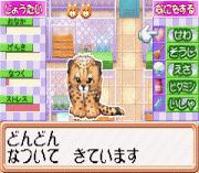 Play Aka-chan Doubutsuen Online