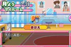 Play Angel Collection 2 – Pichimo ni Narou Online