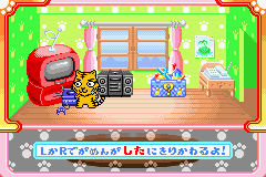 Play Animal Mania – Dokidoki Aishou Check Online