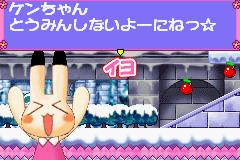 Play Animal Yokochou – Doki Doki Kyushutsu Daisakusen! no Mak Online
