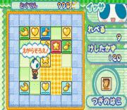 Play Animal Yokochou – Doki Doki Shinkyuu Shiken! no Maki Online