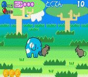 Play Ao-Zoura to Nakama-tachi – Yume no Bouken Online