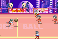Play Bakunetsu Dodge Ball Fighters Online