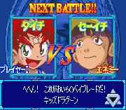 Play Bakuten Shoot Beyblade – Gekitou! Saikyou Blader Online