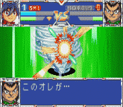 Play Bakuten Shoot Beyblade 2002 – Gekisen! Team Battle!! Sei Online