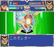 Play Bakuten Shoot Beyblade 2002 – Gekisen! Team Battle!! Sei Online
