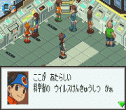 Play Battle Network Rockman EXE 3 Black Online
