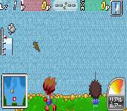 Play Battle X Battle – Kyodai Gyo Densetsu Online