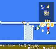 Play Beast Shooter – Mezase Beast King! Online