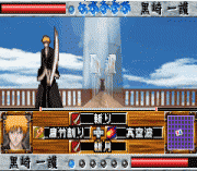 Play Bleach Advance – Kurenai ni Somaru Soul Society Online