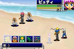 Play Boboboubo Boubobo – Maji de!! Shinken Battle Online