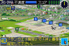 Play Boku wa Koukuu Kanseikan Online