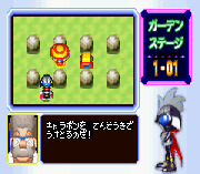 Play Bomberman Max 2 – Max Version Online