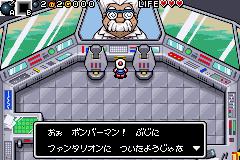Play Bomberman Story Online