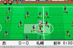 Play Captain Tsubasa – Eikou no Kiseki Online