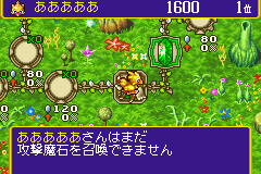 Play Chocobo Land – A Game of Dice Online