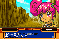 Play Croket! 3 – Granu Oukoku no Nazo Online