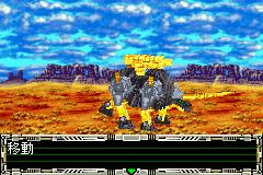 Play Cyberdrive Zoids – Kijuu no Senshi Hyuu Online