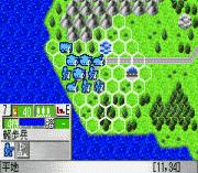 Play Daisenryaku for Game Boy Advance Online