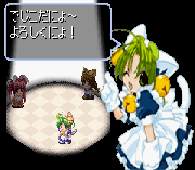 Play Digi Charat – DigiCommunication Online
