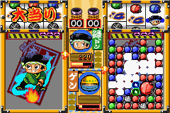 Play Donchan Puzzle Hanabi de Dohn Advance Online