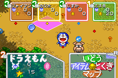 Play Doraemon – Dokodemo Walker Online