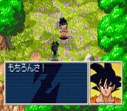 Play Dragon Ball Z – The Legacy of Goku II International Online