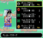 Play Duel Masters Online