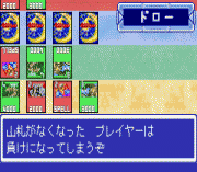 Play Duel Masters 2 – Invincible Advance Online