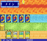 Play Duel Masters 2 – Kirifuda Shoubu Version Online