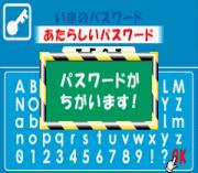 Play EZ-Talk – Shokyuu Hen 3 Online