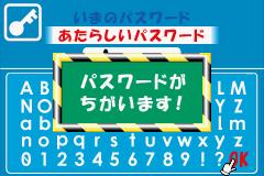 Play EZ-Talk – Shokyuu Hen 4 Online