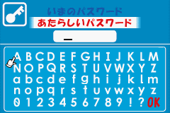 Play EZ-Talk – Shokyuu Hen 5 Online