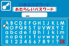 Play EZ-Talk – Shokyuu Hen 6 Online