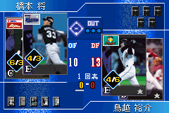 Play Field of Nine – Digital Edition 2001 Online