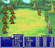 Play Final Fantasy I – II Advance Online