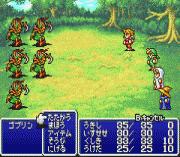 Play Final Fantasy I – II Advance Online