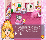 Play Fushigi no Kuni no Angelique Online