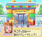 Play Futari wa Precure Max Heart – Maji Maji! Fight de IN Jan Online