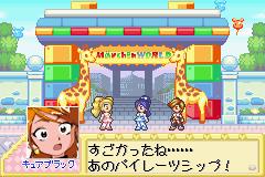 Play Futari wa Precure Max Heart – Maji Maji! Fight de IN Jan Online
