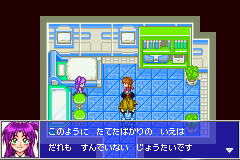 Play Gachasute! Dino Device – Blue Online