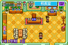 Play Gakkou o Tsukurou!! Advance Online
