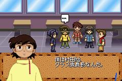 Play Gakuen Senki Muryou Online