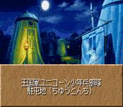 Play Gensou Suikoden – Card Stories Online