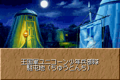 Play Gensou Suikoden – Card Stories Online