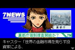 Play GetBackers Dakkanya – Jigoku no Scaramouche Online