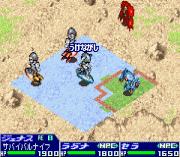 Play Get Ride! Amdriver – Senkou no Hero Tanjou! Online