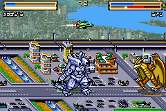 Play Gojira – Kaijuu Dairantou Advance Online