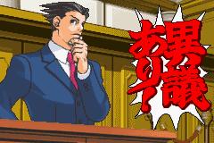 Play Gyakuten Saiban 2 Online