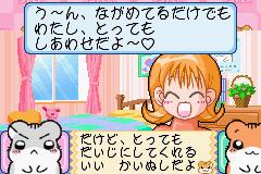 Play Hamster Club 4 – Shigessa Daidassou Online